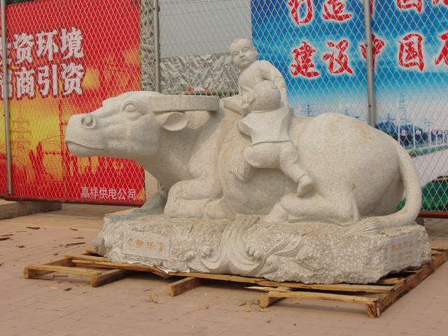 石雕牛,崛起牛,股市牛,猛牛劲牛,拓荒牛,美国华尔街牛,幸运牛,