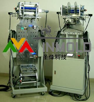 新款IMD送箔机