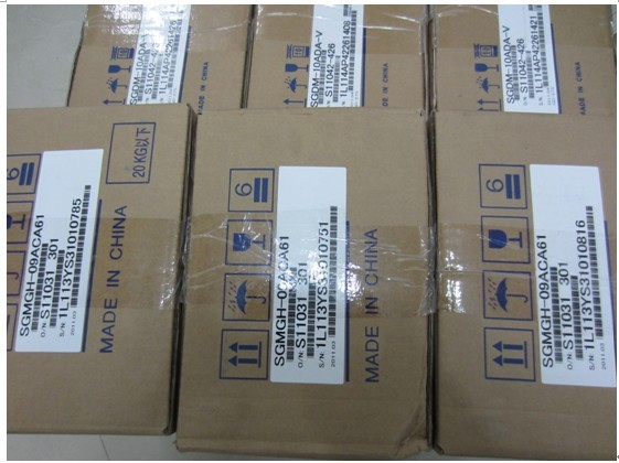 珠海楚沃自动化技术有限公司的形象照片