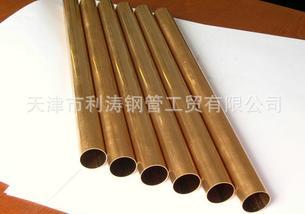 供应小口径精密钢管