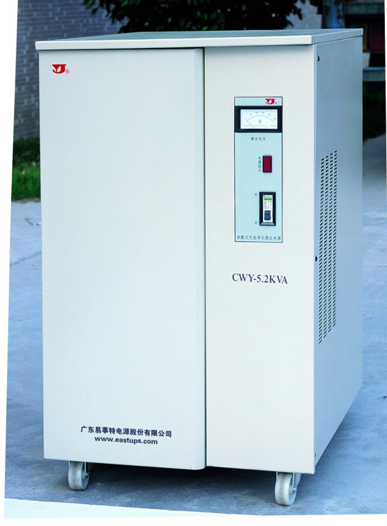 易事特CWY-5.2KVA参数式抗干扰交流净化稳压电源