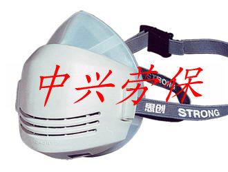 枣庄中兴 思创ST-AG防尘防毒口罩