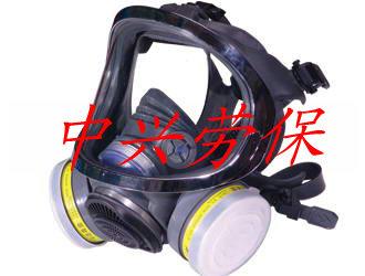 枣庄中兴 思创ST-m70-3硅胶大眼眶防毒面具
