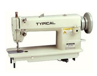 标准牌工业缝纫机 GC202大旋梭工业平缝缝纫机 手袋厂箱包厂必