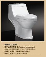厂家工程推荐座便器2308