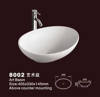 卫浴厂家超低价陶瓷盆
