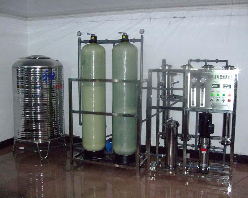 纯水水处理设备|RO反渗透|离子交换|RO系统
