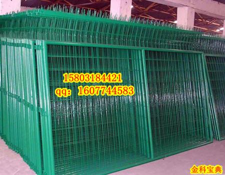 供应框架护栏网、园林防护网、牛栏网