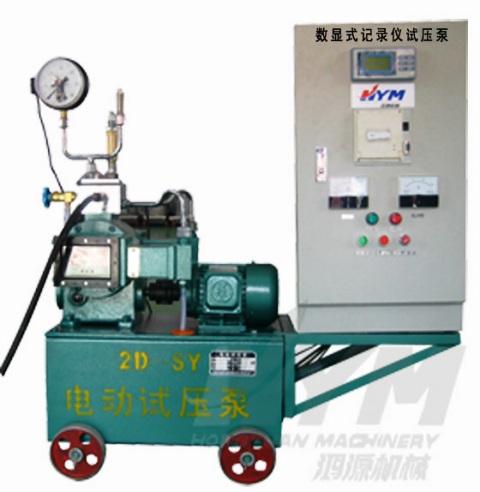 自动记录数显式仪试压泵