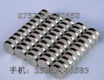 手机皮磁铁单面磁铝镍钴钐钴环保磁铁磁选机