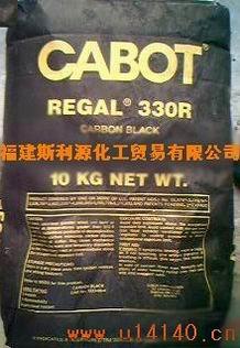 美国卡博特碳黑330R