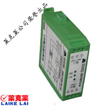 供应电流电压-频率信号转换器 AM-T系列 频率隔离变送器