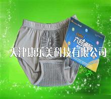 六合通脉内裤