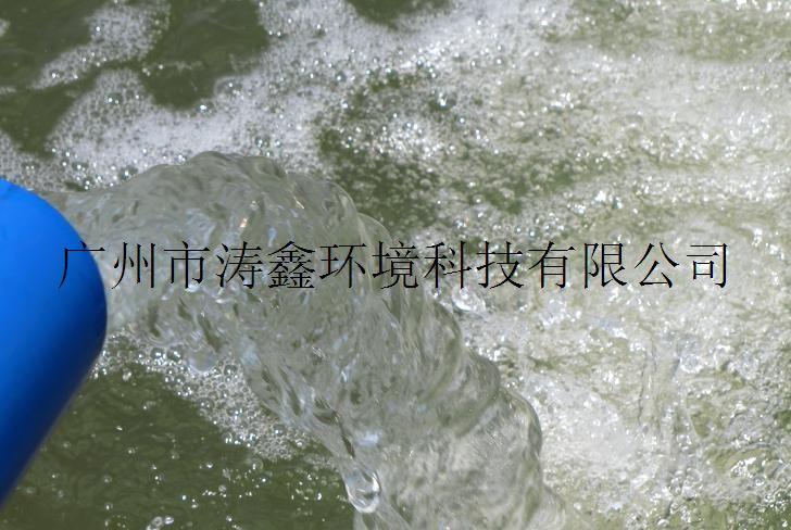 电镀废水│工业废水│电镀废水处理设备