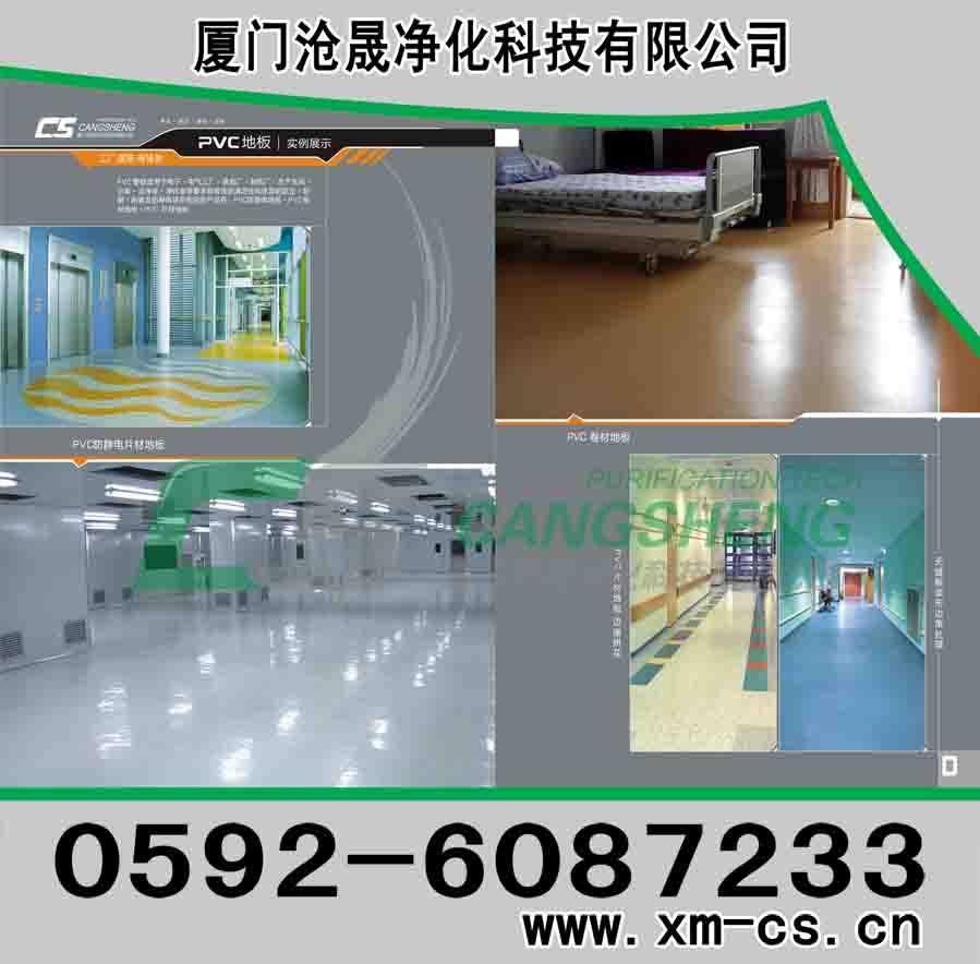 沧晟环氧树脂地板材料 厦门工业地坪工程施工