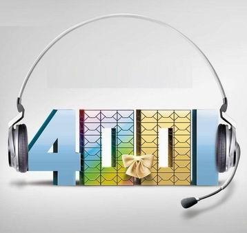 苏州400电话办理-苏州400成为中小企业必备的营销工具
