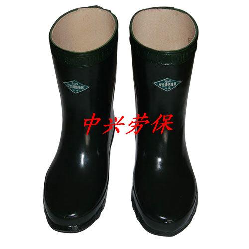 枣庄中兴  绝缘鞋靴  劳保用品