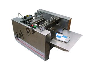 石家庄科胜纸盒、书本钢印打码机