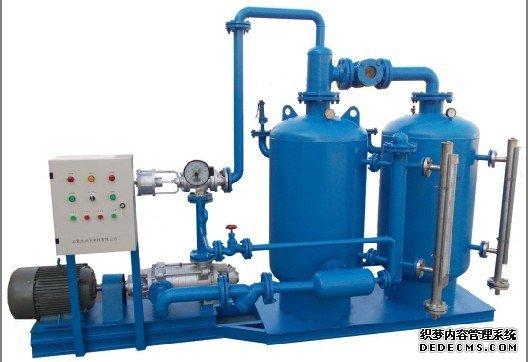 闭式冷凝水回收器