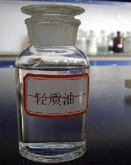 大庆云荣长期销售轻质油