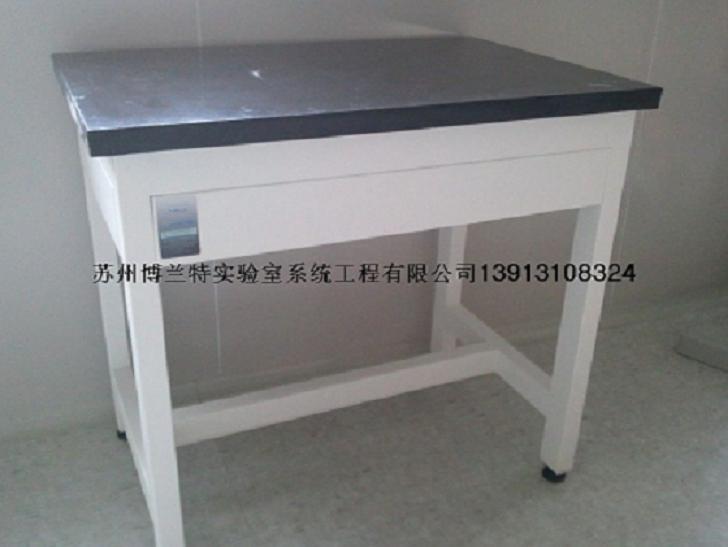 天平桌 仪器桌 大理石桌