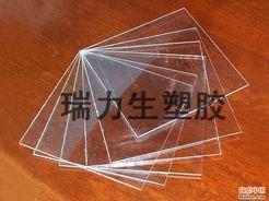 PC板;苏州PC耐力板//昆山PC阳光板,PC导光板供应