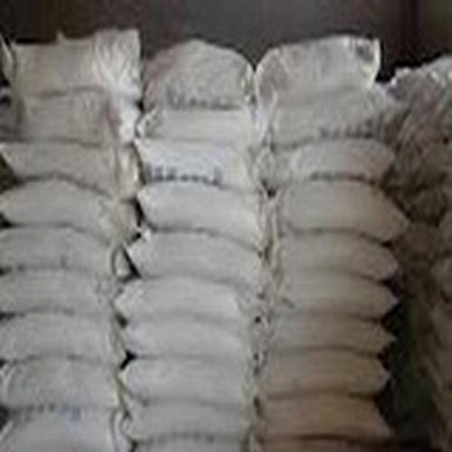 供应氟硅酸镁(混凝土多用途添加剂)