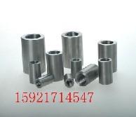上海厂家直销钢筋接头,钢筋连接套筒