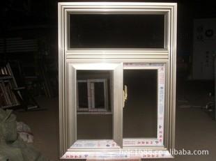 铝合金铝型材