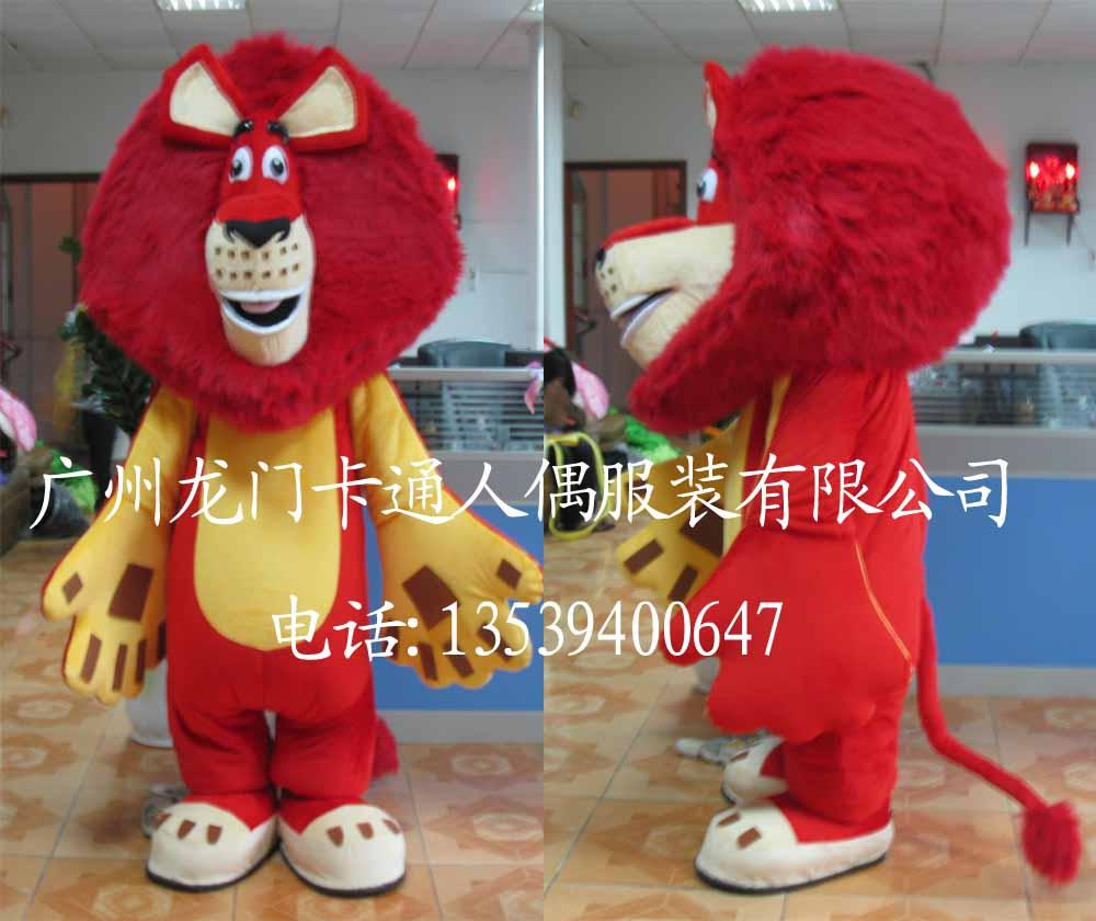 卡通服装,卡通道具服装,卡通动漫服装,狮子