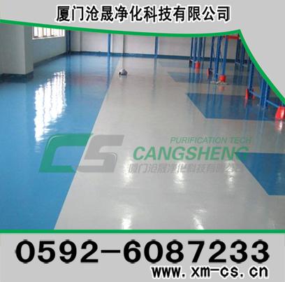漳州耐磨地板 防腐漆 厦门环氧树脂地坪漆 环氧地板