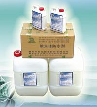 纳米硅防水剂河南防水喷涂专利产品