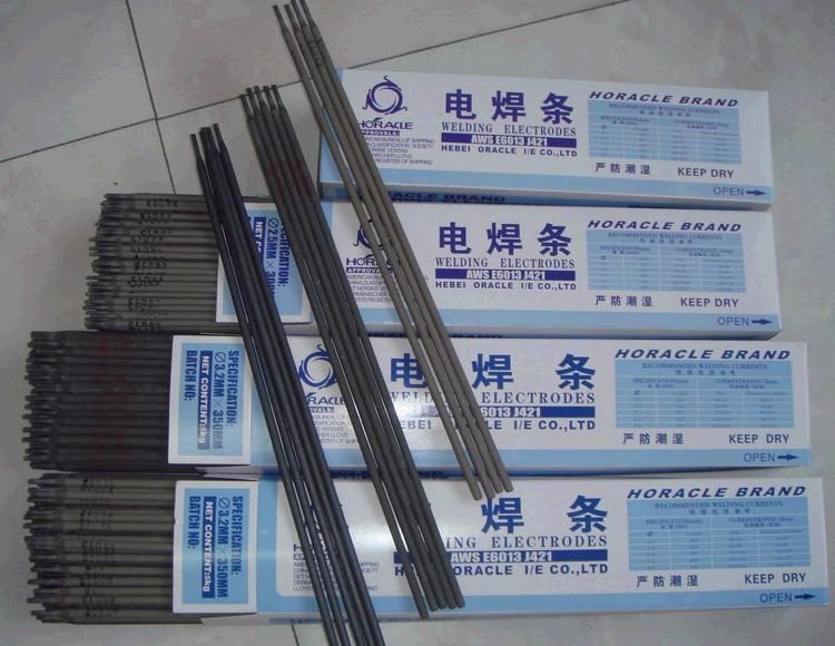 管状碳化钨合金气焊条