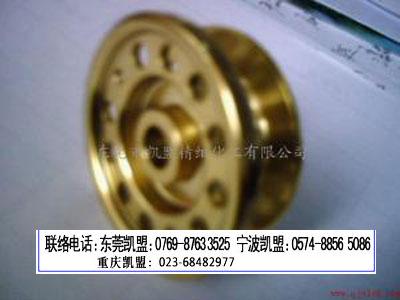 成都铜材钝化液,铜材防锈液,铜材抗氧化剂,铜材无铬钝化液