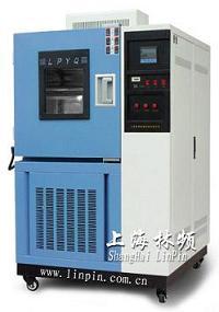 LRHS为您提供高低温循环测试