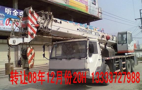 转让二手浦沅20吨吊车