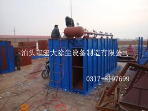 FMQD96-5气箱式脉冲布袋除尘器