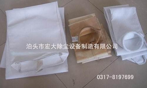 130-2000涤纶针刺毡除尘布袋