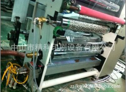 厂价直销胶印机加装水冷UV系统