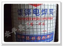 0.7毫米建筑外墙保温热镀锌四角电焊网,热镀锌铁丝网