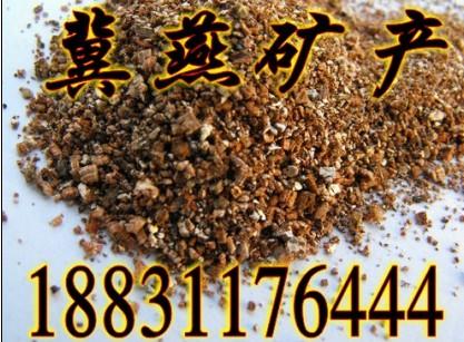 供应植物生长调节剂专用蛭石