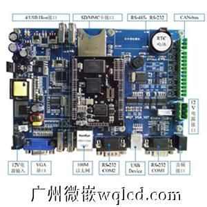 工业平板电脑 工业单板机 工控板 wince6.0 cortex-a8