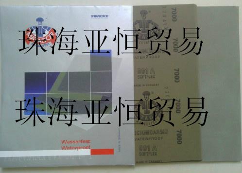 MATADOR5000#勇士砂纸、勇士牌7000#砂纸