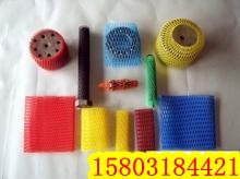 塑料网套、包装网套、塑料包装网