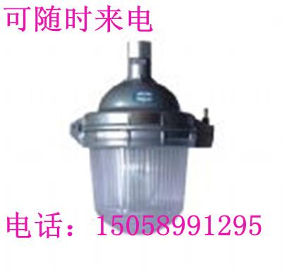 防眩顶灯,NFC9112-J70W,海洋王