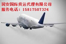 东莞-日本、新加坡、马来西亚、迪拜专线,海运散货拼箱,双清关门到