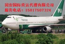 东莞/深圳/广州----美国门到门包清关包派送服务专线15817