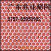 广东冲孔网,不锈钢冲孔网,各种异型孔网,圆孔网