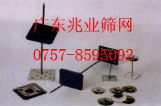 广东筛网厂,广州筛网厂,保温钉,铝制保温钉,胶水,批荡网,铁丝网