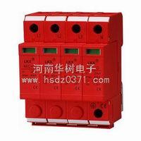 电源防雷器|电源防雷模块|防雷箱|防雷插座